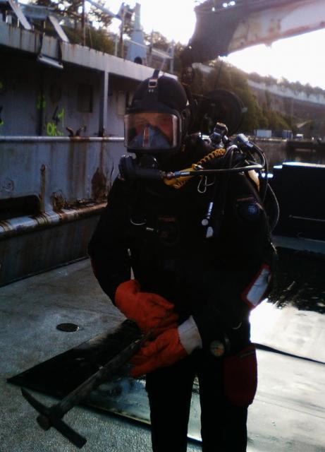 inspection bateau marine national